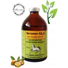 Тривитаминол / trivitaminol с Арганово Масло за 8.99 лв (витамини А,Д3 и Е) за Сух и Изтощен Косъм /Конски витамини/