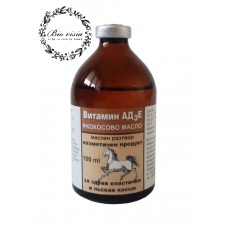 ( Тривитаминол ) с Кокосово масло (витамини А, д3 и Е) - конски витамини