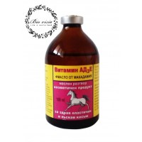 ( Тривитаминол ) с Масло От Макадамия  / trivitaminol / за 8.99лв. (витамини А, д3 и Е) за Възстановяване На Косъма - конски витамини